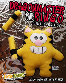 2012 SDCC Dragon Master Ringo 2012 SDCC Exclusives